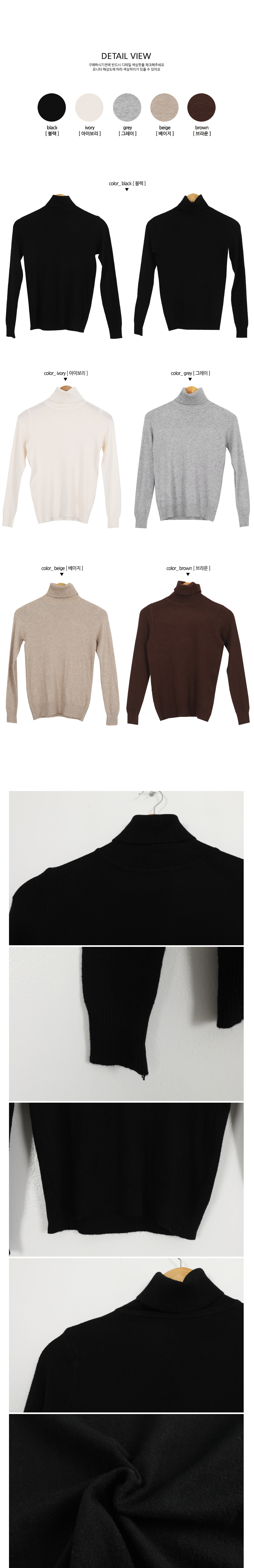 Ronettle Knit