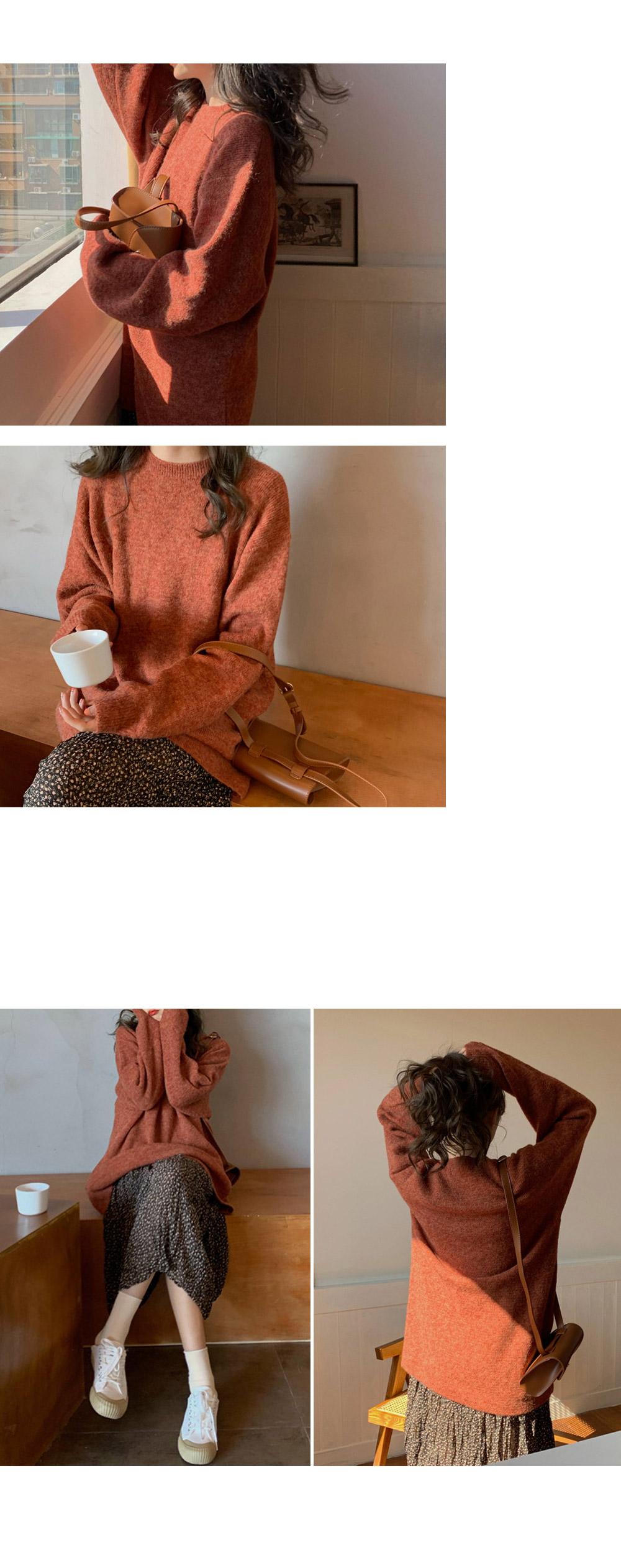 One & D Round Knit