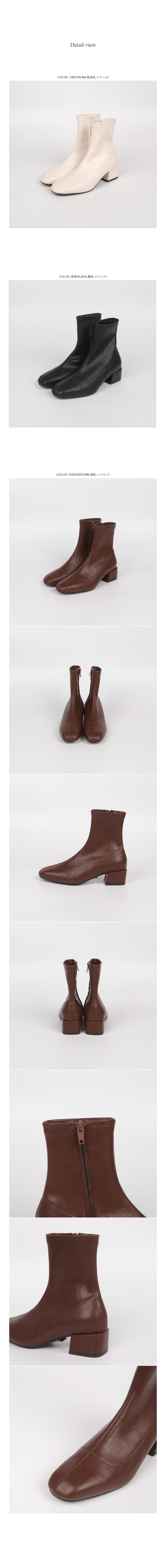 Orbene shoes