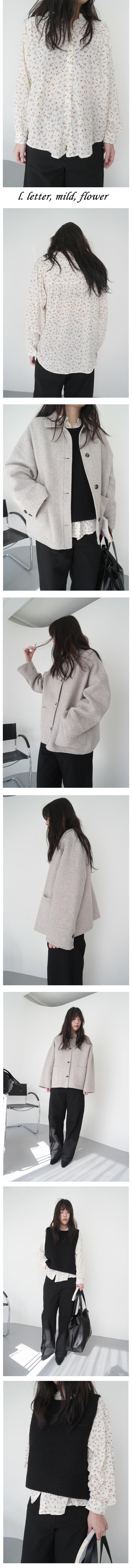 natural pattern knit vest