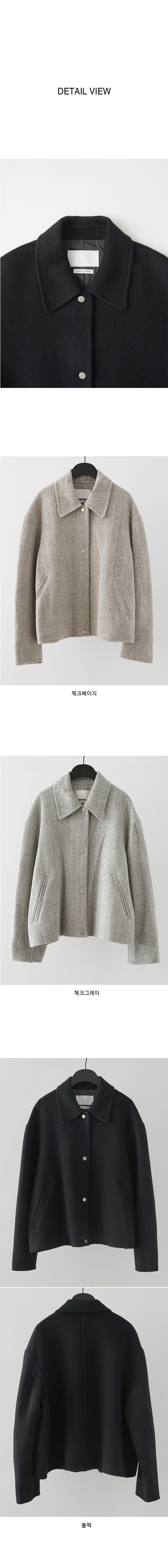 handmade wool short jacket