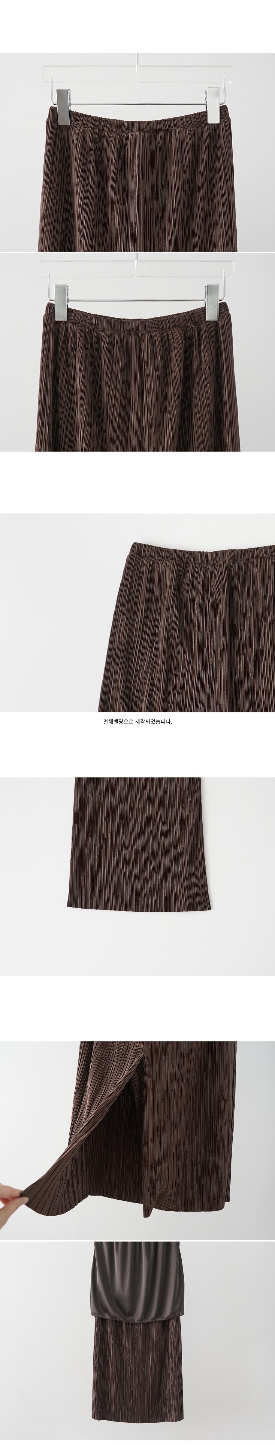 calm wrinkle slit skirt