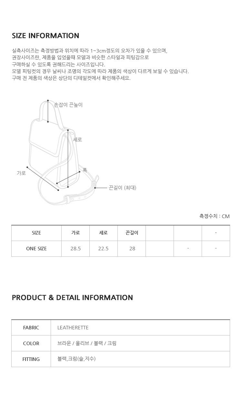 Note simple cross bag_C