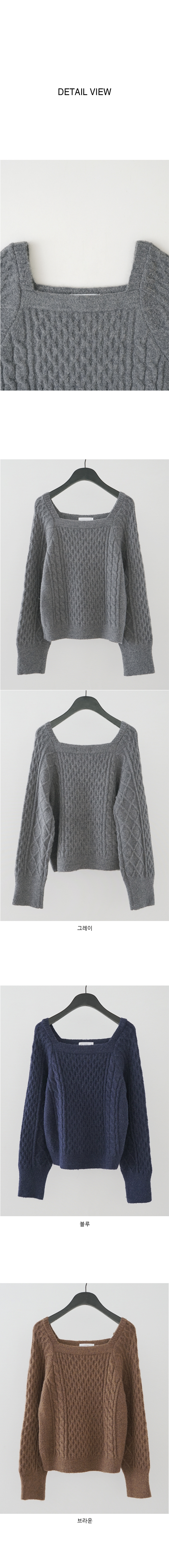square-neck cable knit