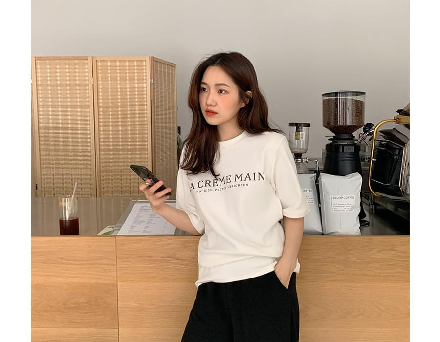 Cream lettering soft T_A