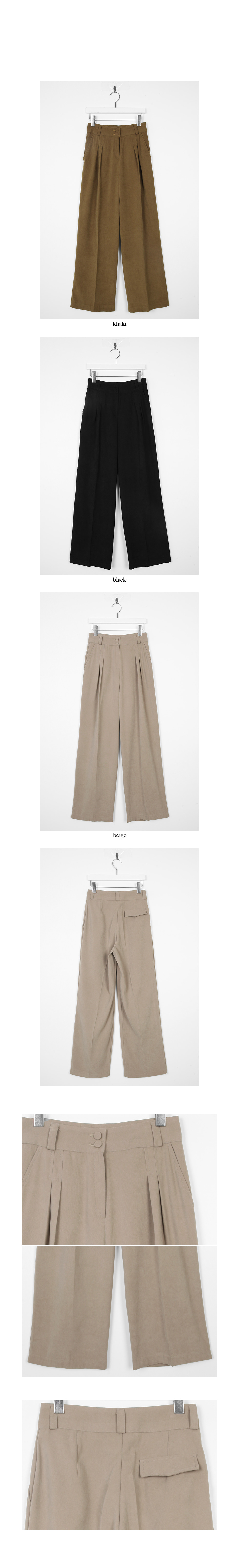 suede wide clean pants