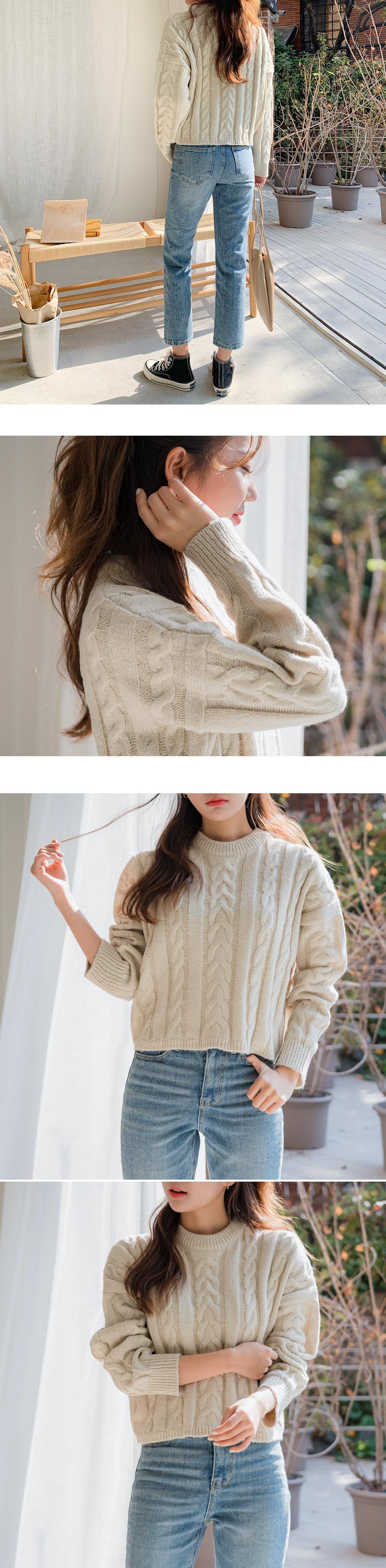Semi-Exhaust Knit