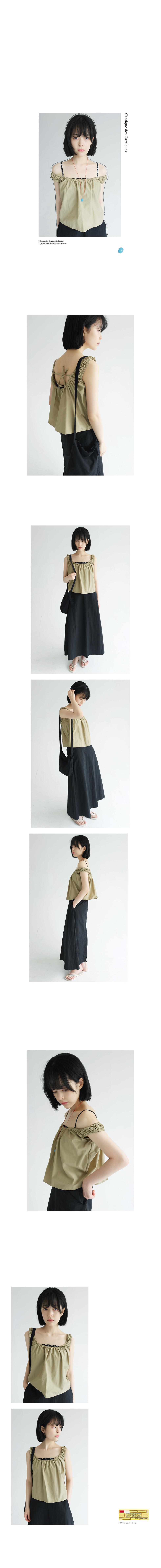 matt texture crispy skirts