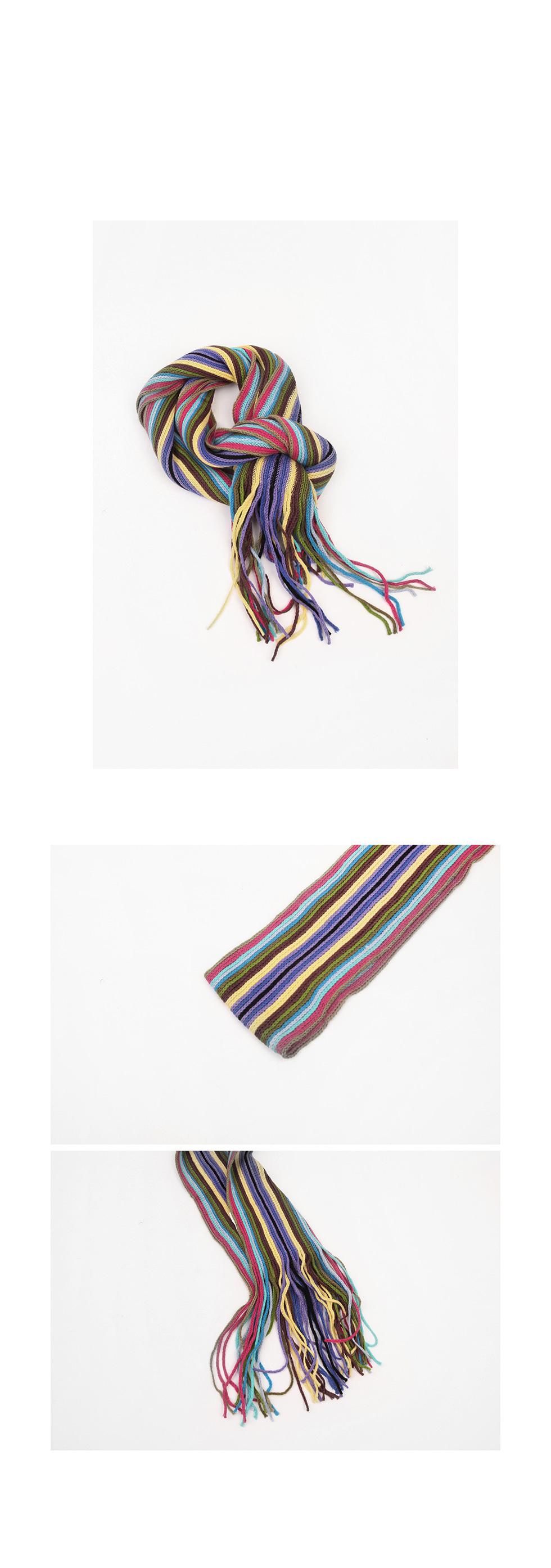 rainbow unique muffler