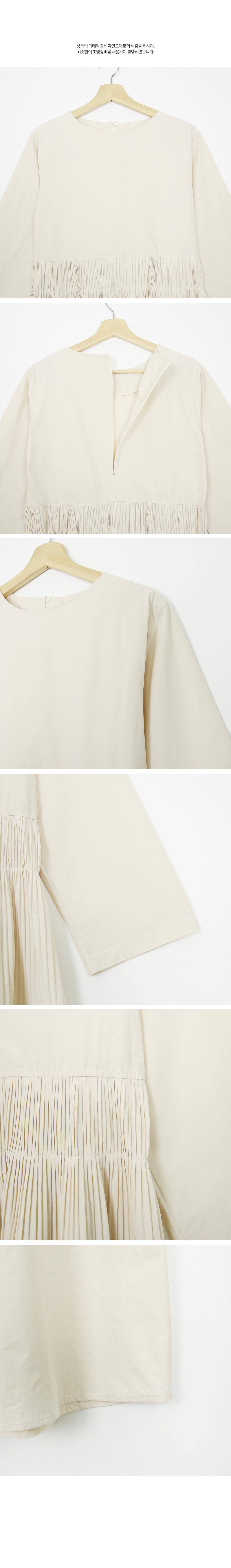 Pleated waist long dress