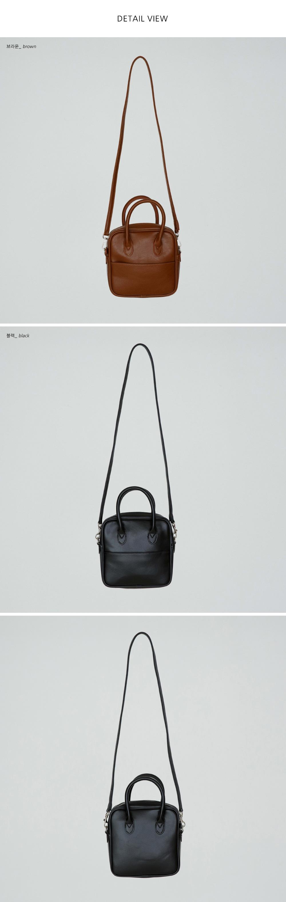 casual square shape bag