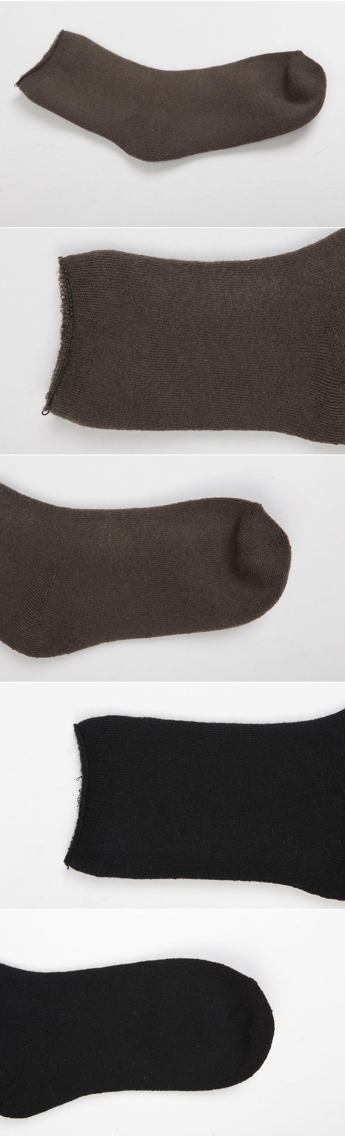 Warm koala socks