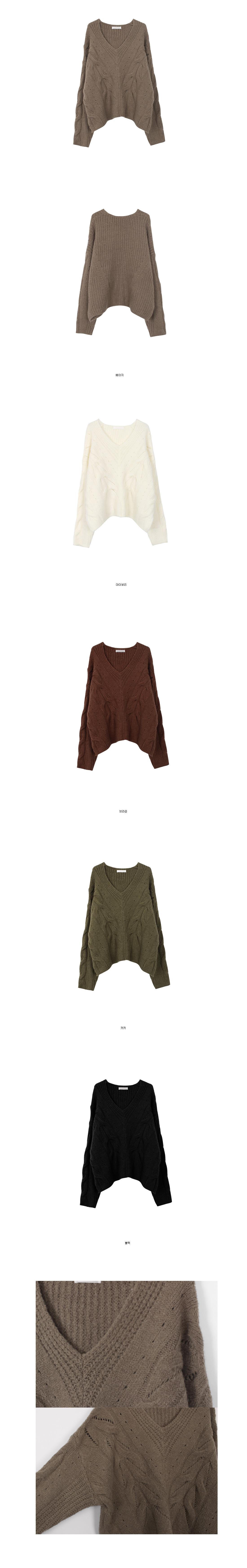 Over deep v knit (5colors)