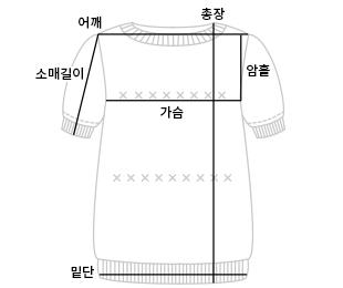V-neck vest knit cocoa