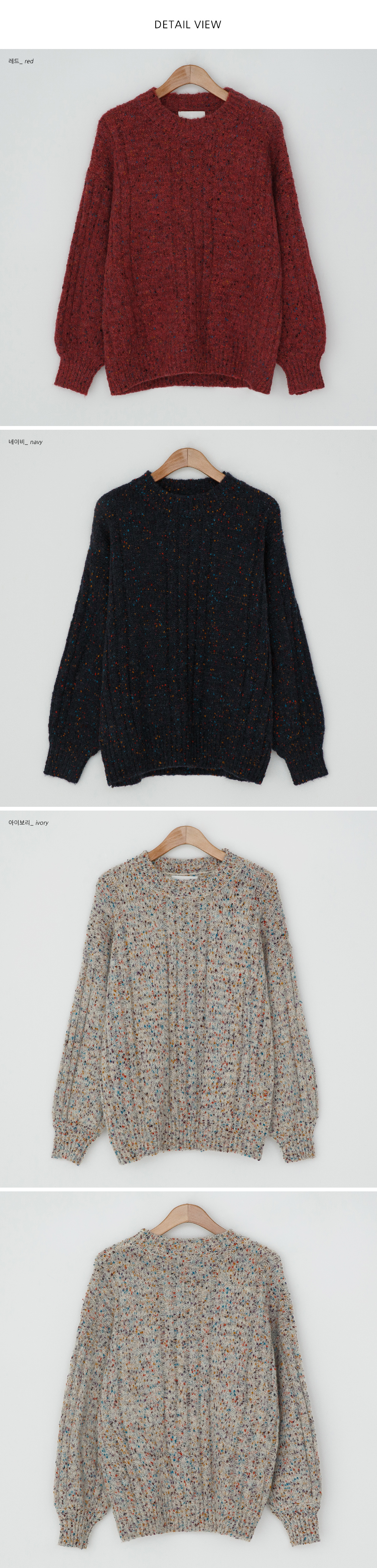 Shading colorful wool knit-knit