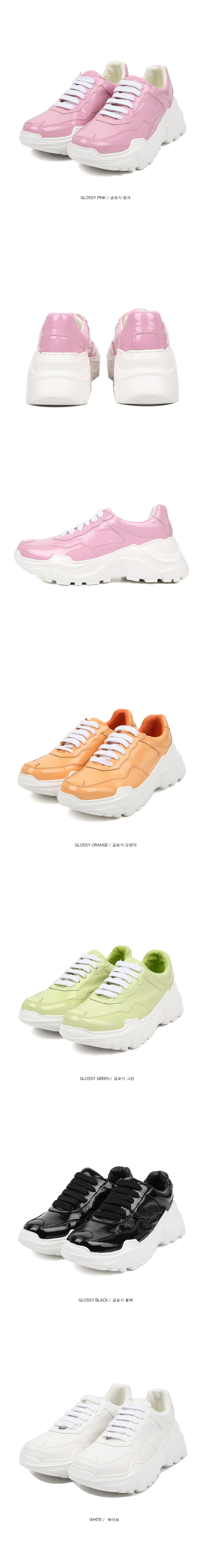 SALE candy platform sneakers