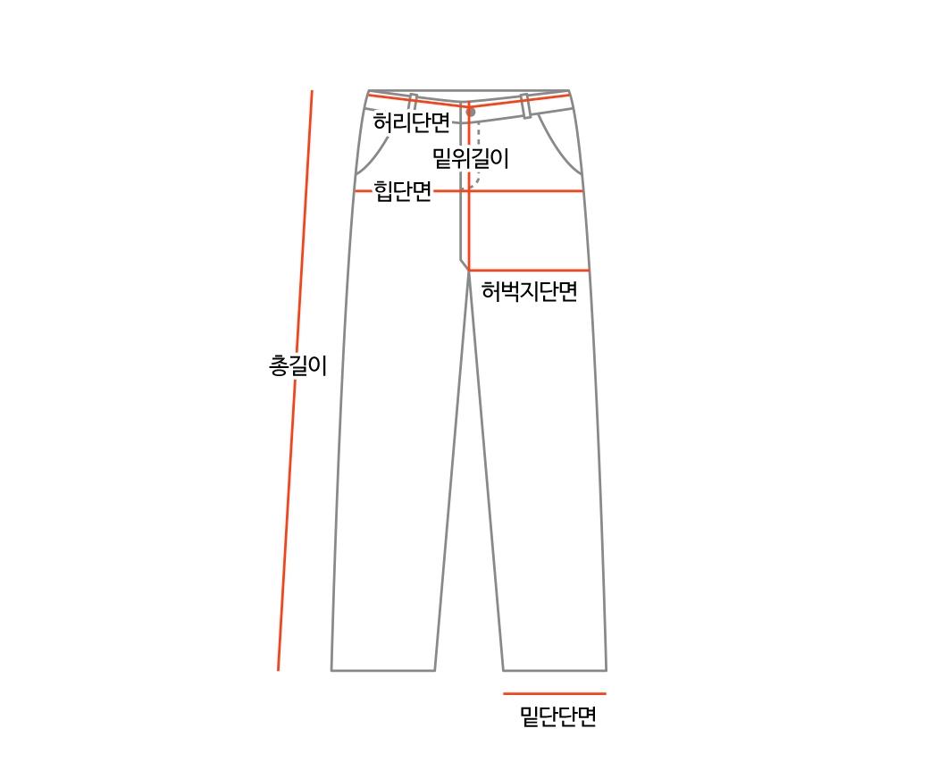 Deep Slub Slim Flat Pants