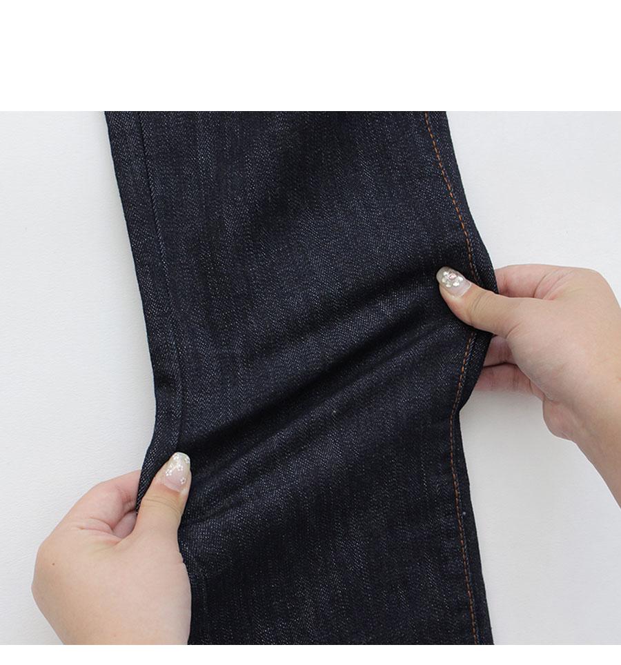Lucifer-biodegradable pants