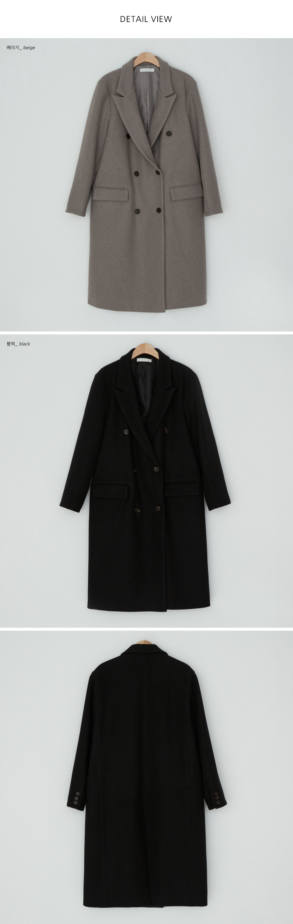Real Overfit Wool Double Coat-ct