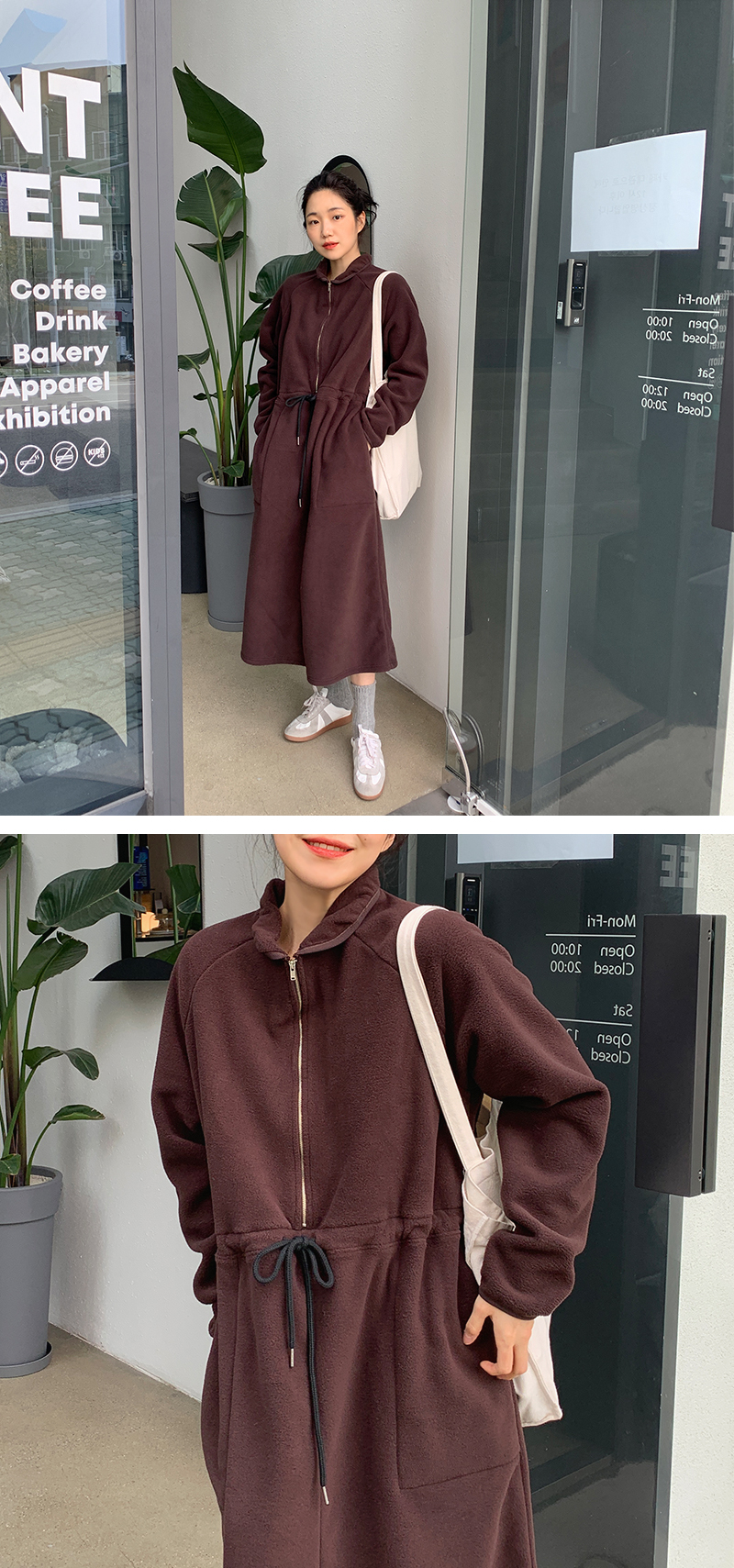 Bean soft fleece ops_U