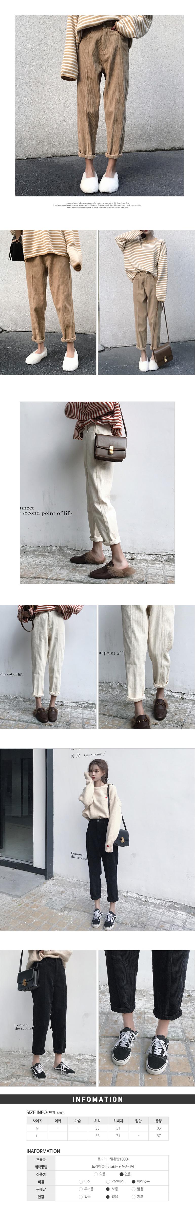 Hoven Corduroy Pants