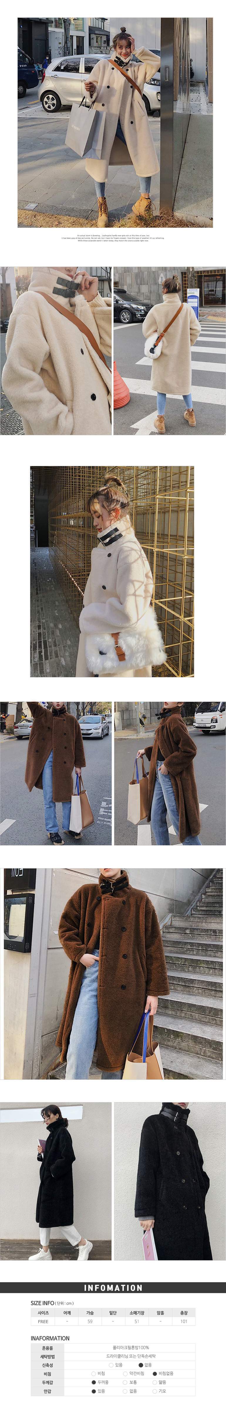 Pedro fleece coat