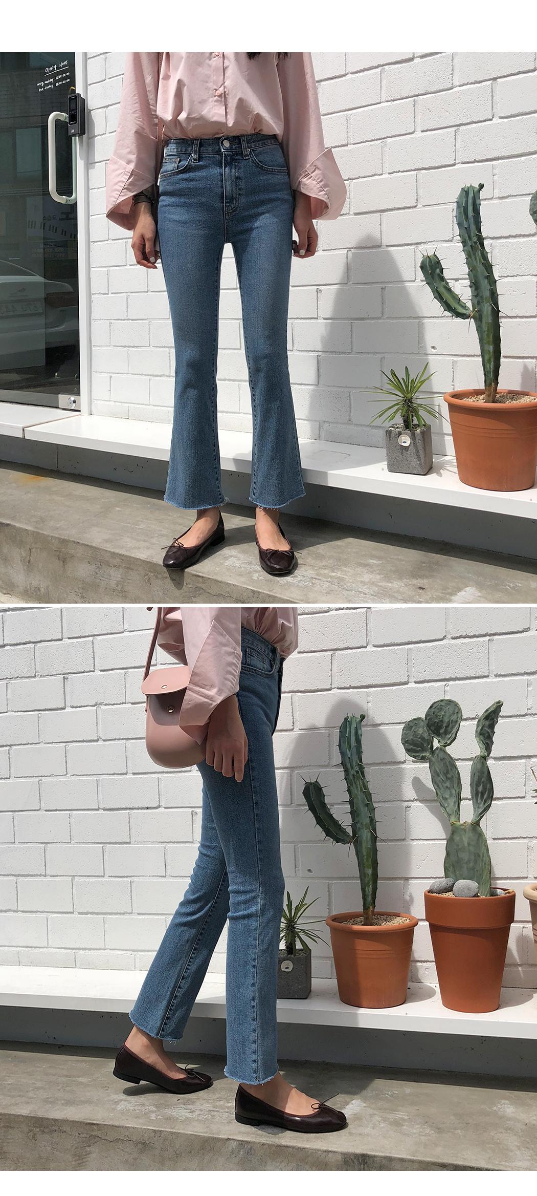 Jason-slim boots cut pants