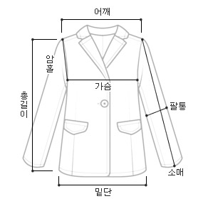Rishi Herringbone Wool Coat _Y