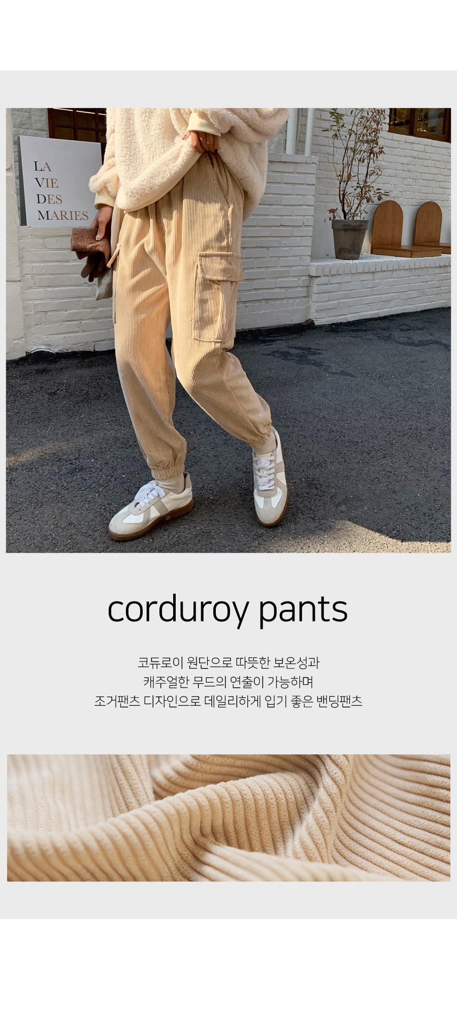 Feno corduroy banding joker pants