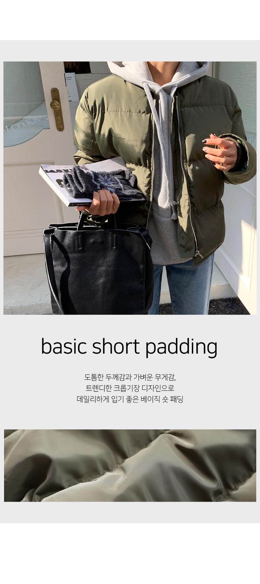 Loti Basic Short Padding