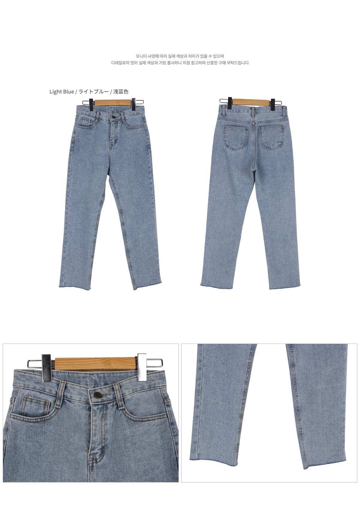 Light blue brushed denim pants _Y