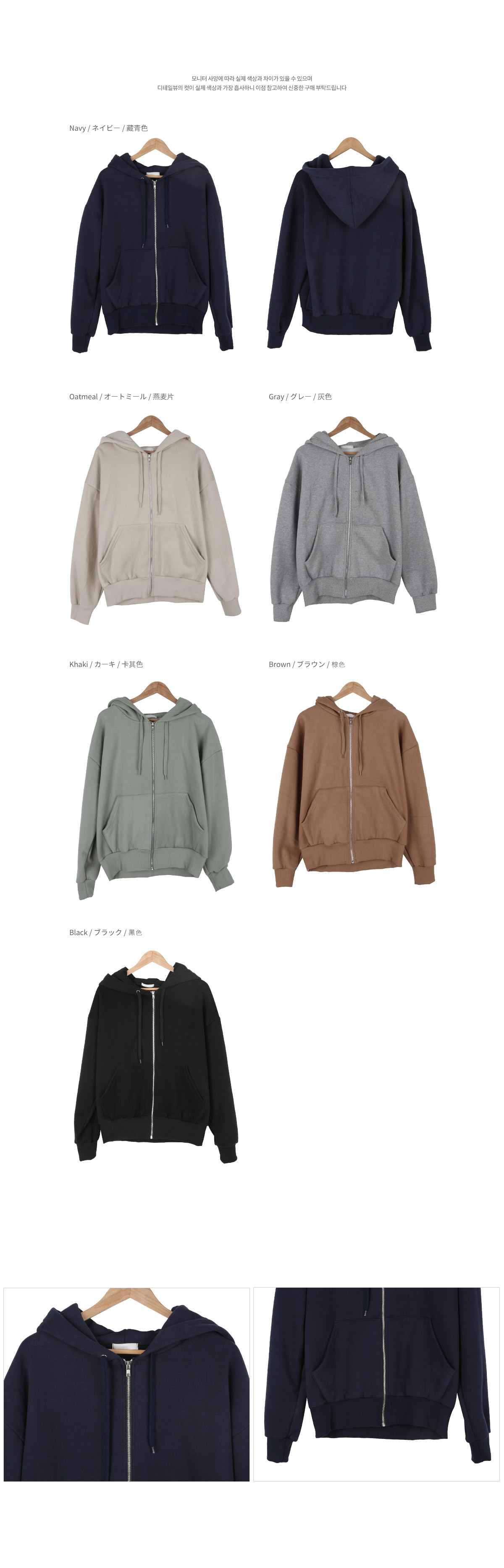 Muffin Hooded Jumper _H