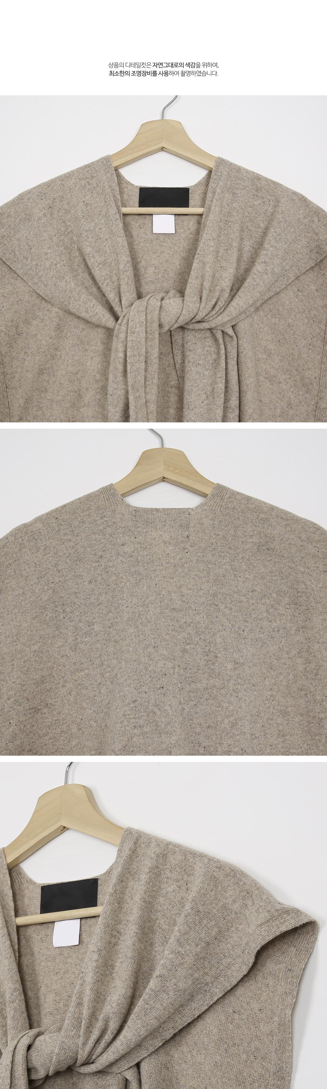 Wool knit shawl