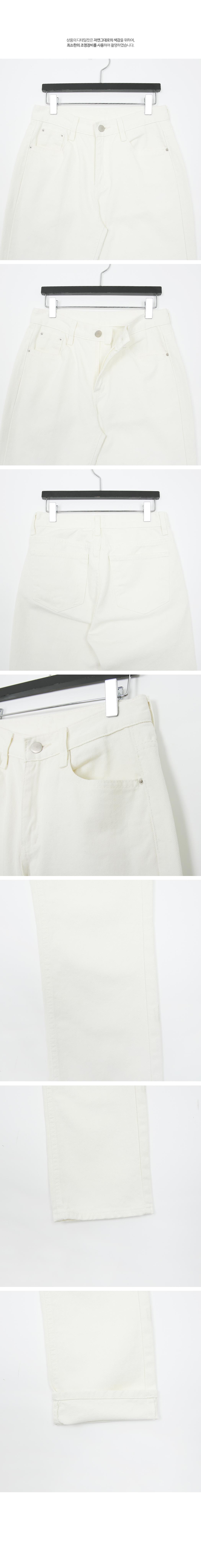 Yogurt White Jeans