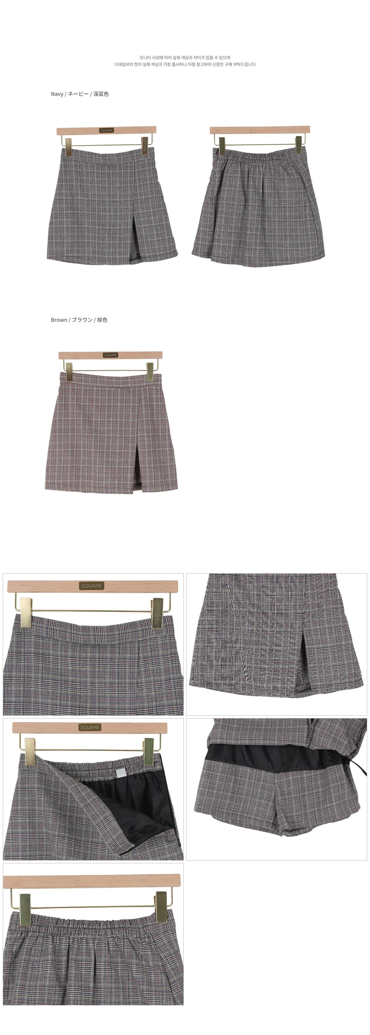 Illusion Culottes Skirt _Y