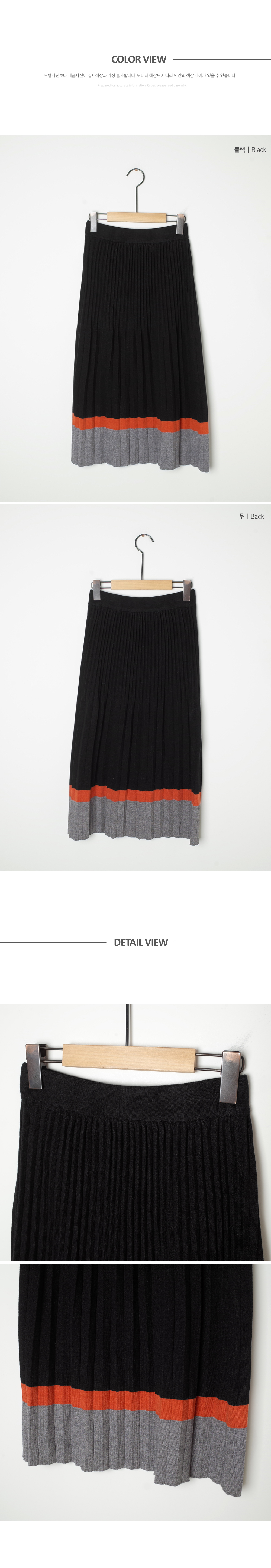 Color point pleated skirt