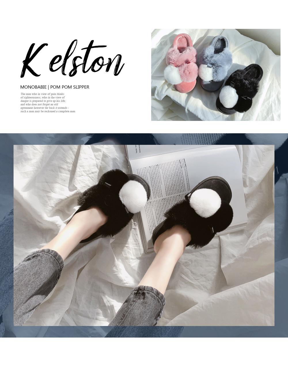 Kelston4.5cm