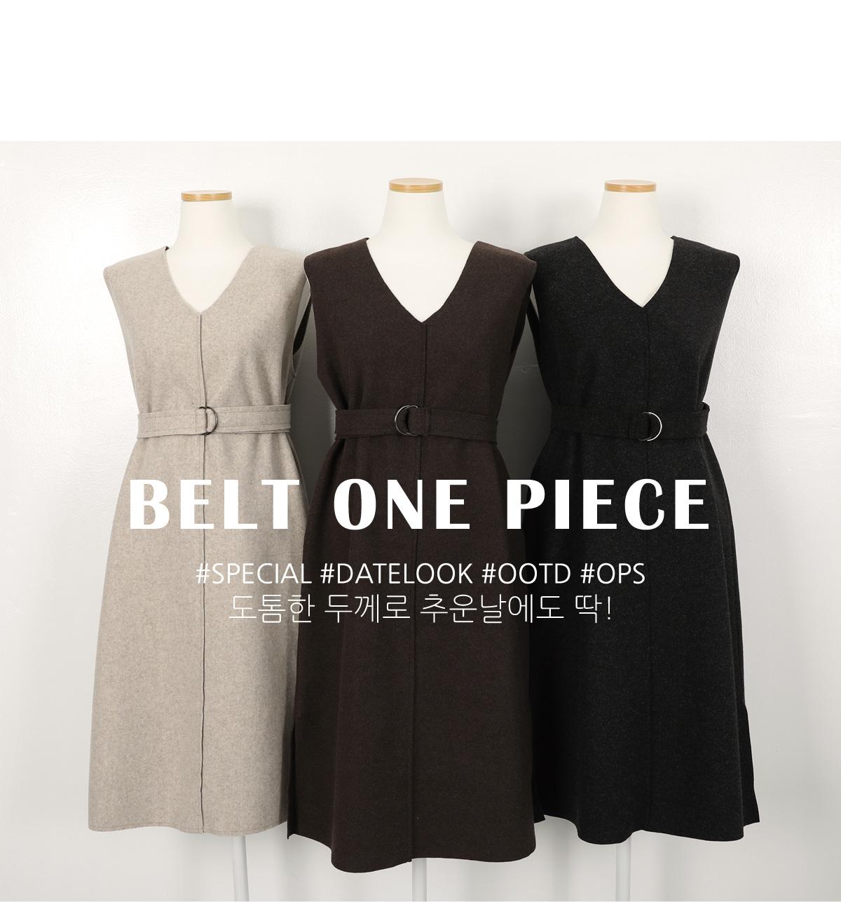 Catch belt belt dress