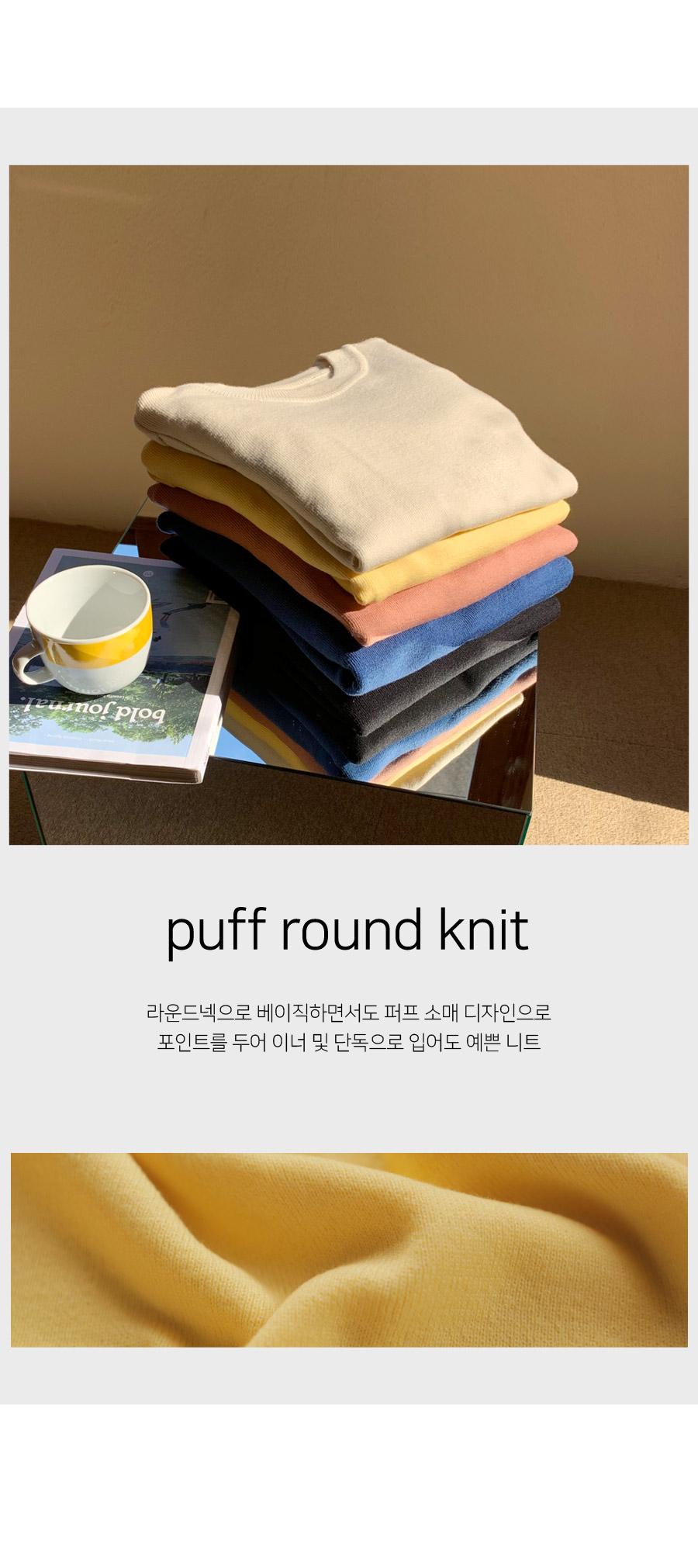 Charlotte Puff Round Knit