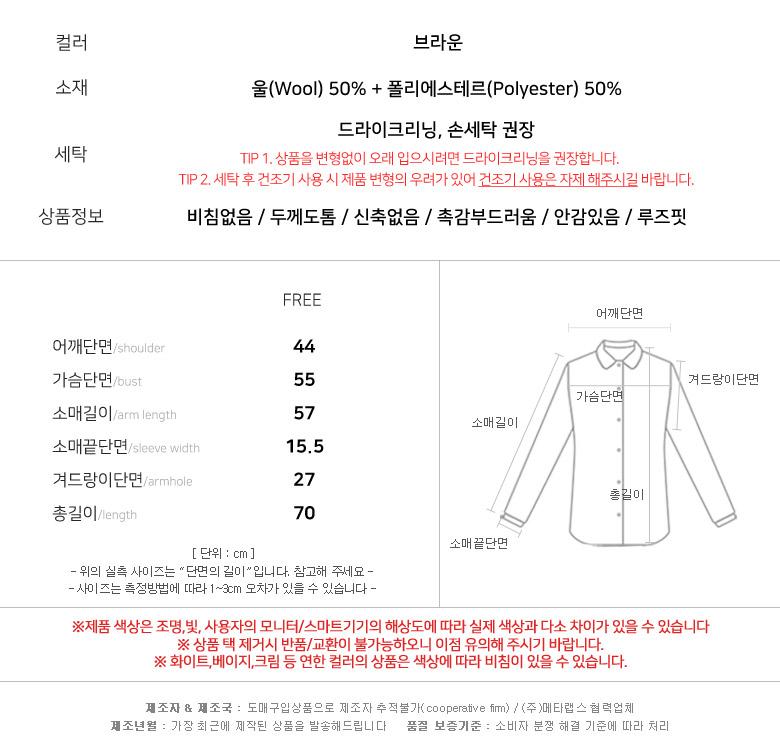 Mentor check overfit belt jacket