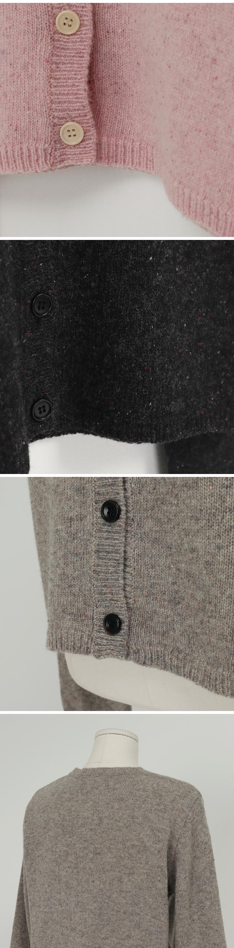 Koner wool round cardigan_H (size : free)