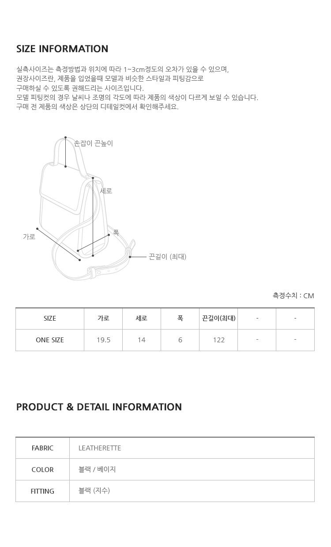 Make simple cross bag_H