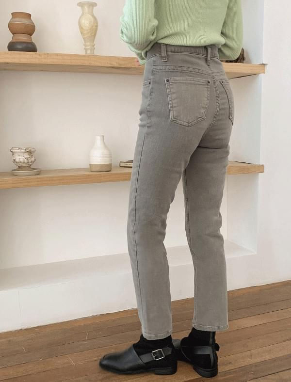 High waist napping gray jeans