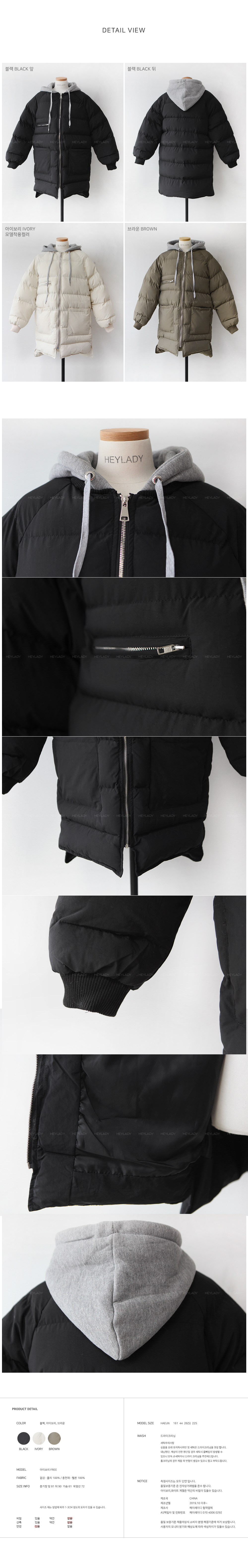 Keron hooded long padding