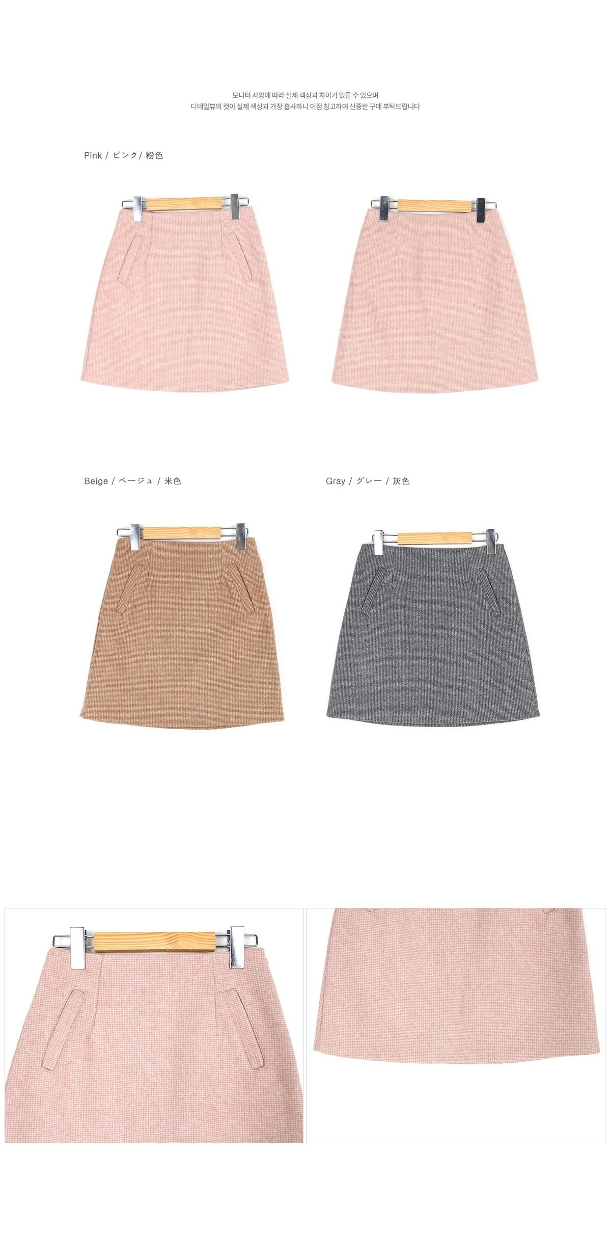 Shoe check mini skirt