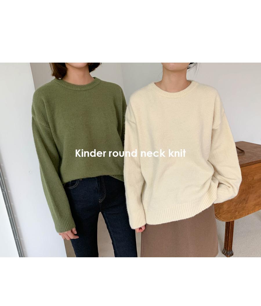 Kinder wool round neck knit