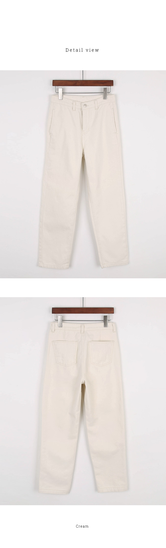 Brushed cream pants
