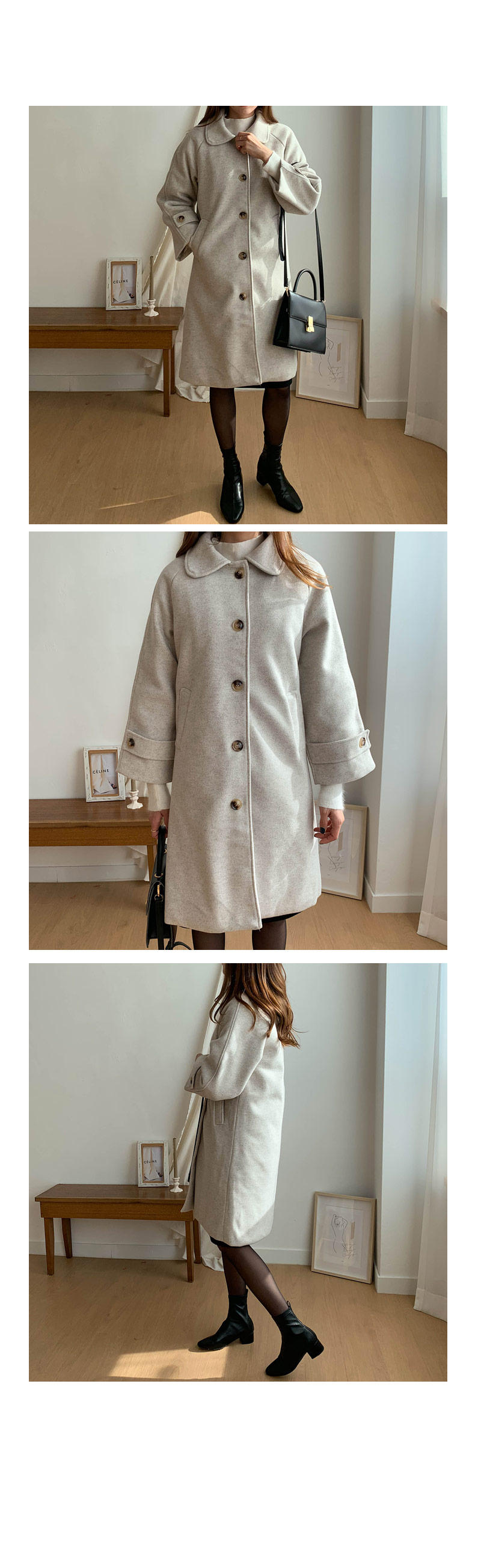 Boracay quilted coat