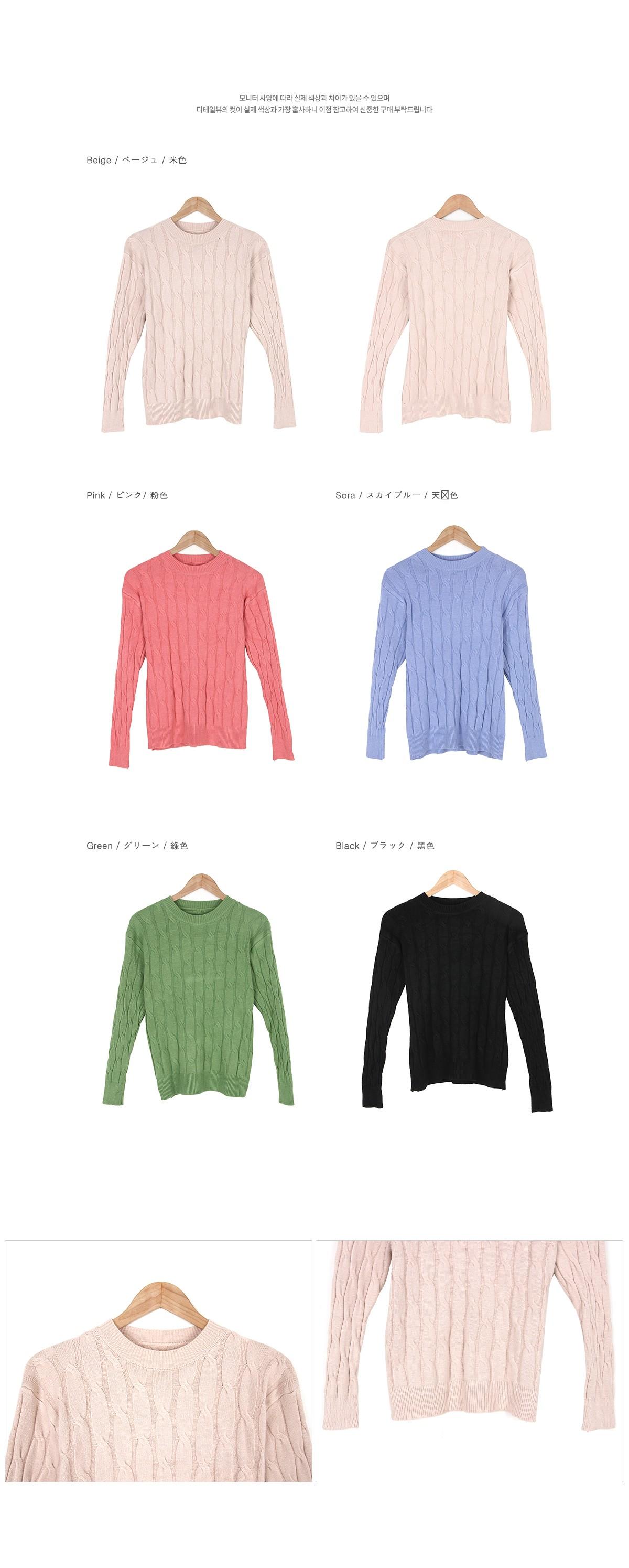 Print twist knit