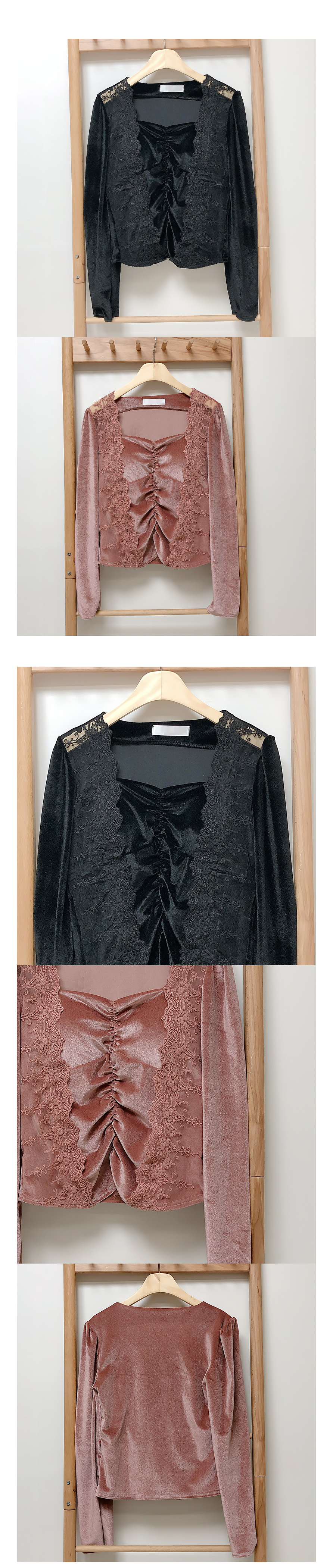 Velvet Lace Shearing Blouse